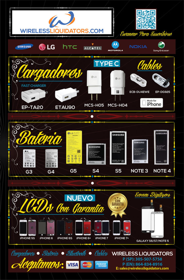 Wholesale cell phone accessory supplier