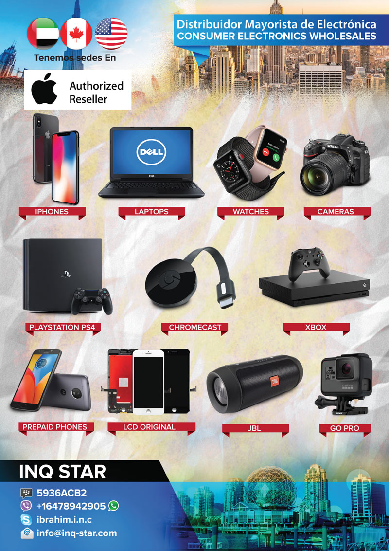 Inq Star: Consumer Electronics Wholesale